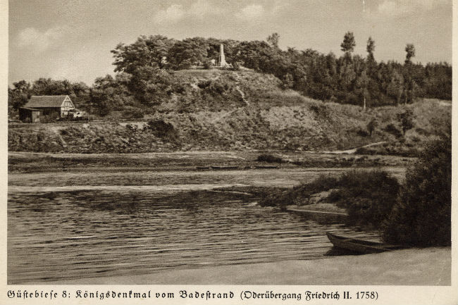The 1945 destroyed monument for Friedrichs transition of the Odra at Güstebiese. Collection B. Atroszko.
